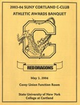 2004 Athletic Awards Banquet