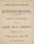 Alpha Delta, 1st Public Exercise, 1894 by State University of New York at Cortland