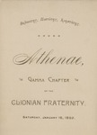 Clionian, Athenae by State University of New York at Cortland