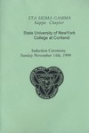 Eta Sigma Gamma, Induction Ceremony by State University of New York at Cortland