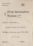 Gamma Sigma, 15th Annual Prize Declamation Contest