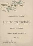 Gamma Sigma, 20th Annual Public Exercises