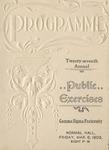 Gamma Sigma, 27th Annual Public Exercises