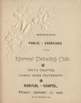 Normal Debate Club, 16th Public Exercises