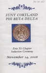 Phi Beta Delta, Induction Program by State University of New York at Cortland