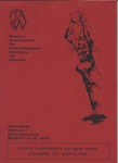 1976 Championship, Women's Basketball by State University of New York College at Cortland